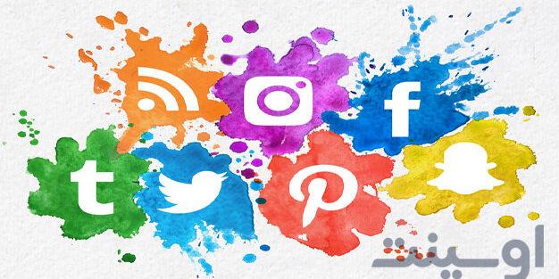 شبکه های اجتماعی از دیدگاه اوسینت ( بخش 1 )